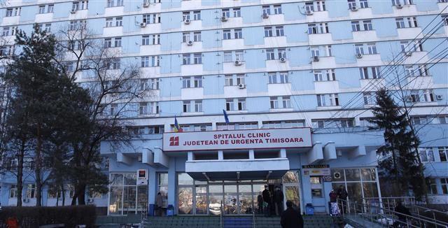 Spitalul Clinic Municipal de Urgenţă Timişoara