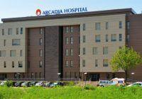 Arcadia Medical Center