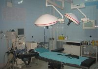 "Spitalul Clinic ,,Profesor Dr. Theodor Burghele"""