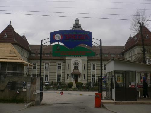 Institutul de boli neurologice şi boli neurovasculare