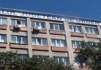 Spitalul Municipal de Urgenţă Ploieşti