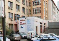 Centrul de Sănătate R.A.TB