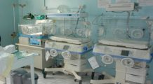 Spitalul Municipal Sighişoara