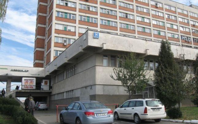 Spitalul Clinic Judeţean de Urgenţă Slobozia