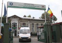 """Spitalul Clinic de Urgenţă pentru Copii ,,Grigore Alexandrescu"""""""