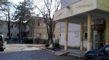 Spitalul Municipal Olteniţa
