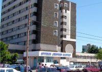 Spitalul Municipal de Urgenţă Slatina
