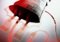 Anchetă la un spital din Capitală după ce un pacient a murit în urma unei transfuzii de sânge greșite