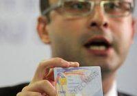 Cardurile de sănătate ar putea fi distribuite prin poștă sau primării