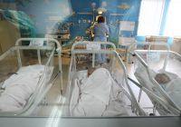 Cât costă confortul din momentul nașterii. Maternități de stat vs spitale private