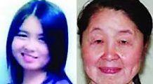 Boala bizară care o face să arate mai bătrână cu 40 de ani