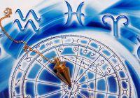 Arhetipuri feminine in astrologie: tu ce fel de personalitate astrala ai?