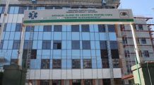 """SPITALUL CLINIC DE URGENȚĂ """"GRIGORE ALEXANDRESCU"""", Centrul de chirurgie cardiacă pediatrică, unicat în Europa"""