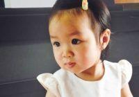 Scenariu de film – la 2 ani a murit și a fost criogenată pentru a fi readusă la viață