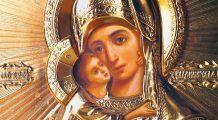 Care sunt tradițiile și obiceiurile de 15 august? Ce să faci și ce să nu faci de Sfânta Maria?
