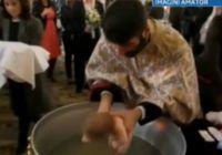 Bebeluș de două luni, mort după Botez. Ce au descoperit anchetatorii