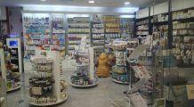 Tu ce vrei să CUMPERI de la farmacie? Medicamente sau DIABET? Ce conțin produsele pentru RĂCEALĂ