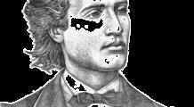Misterioasa BOALĂ  a lui Mihai Eminescu. Azi se împlinesc 129 de ani de la moartea marelui poet