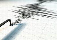 Unitățile școlare care se pot prăbuși la un cutremur mare! Grădinițe și școli cu risc seismic major