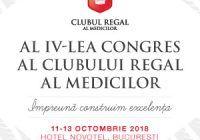 AL IV-LEA CONGRES AL CLUBULUI REGAL AL MEDICILOR
