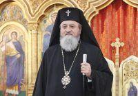 IPS LAURENŢIU, Arhiepiscopul Sibiului şi Mitropolitul Ardealului, îndemn la post şi  rugăciune pentru apărarea Familiei. Mesaj adresat înaintea Referendumului