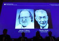Terapia împotriva cancerului descoperită de doi cercetători a câștigat Premiul Nobel pentru Medicină 2018