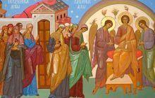 Sfânta și Marea Marți și pilda celor zece fecioare