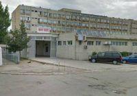 Spitalul Județean de Urgență Ploiești