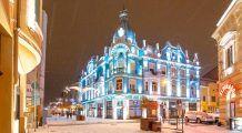 Oradea va avea cel mai modern laborator integrat din sistemul public de sănătate din România