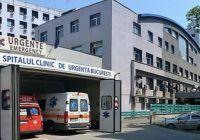 Încă o pacientă arsă la Spitalul Floreasca. A fost deschis dosar penal
