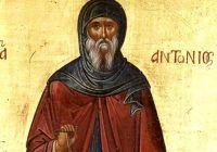 Învățăturile neprețuite ale Sfântului Antonie cel Mare, sărbătorit de toți creștinii la 17 ianuarie