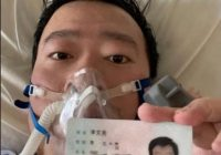 A murit medicul care avertizase lumea despre coronavirus încă din decembrie și prevăzuse epidemia! China a recunoscut